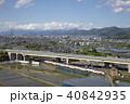 山形県山形市 山形市街と山形新幹線 40842935