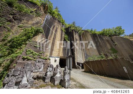 山形県高畠町 瓜割石庭公園 40843265