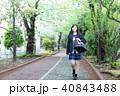 女子高生 登校 下校の写真 40843488