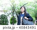 女子高生 登校 下校の写真 40843491