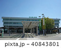 のと里山空港 空港 飛行場の写真 40843801