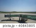 のと里山空港 空港 飛行場の写真 40843805