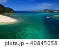 風景 沖縄 阿嘉島の写真 40845058