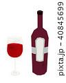 ワイン 赤ワイン アルコールのイラスト 40845699