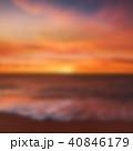 40846179