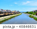 初夏 鴨川 川の写真 40846631