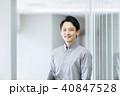 ビジネス カジュアル ビジネスシーンの写真 40847528