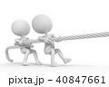 協力 40847661