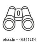アイコン シリーズ(スリム・グレー) 40849154
