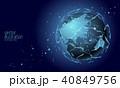 ブロックチェーン ベクトル ネットワークのイラスト 40849756