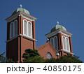 浦上天主堂 浦上教会 カトリック浦上教会の写真 40850175