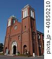 浦上天主堂 浦上教会 カトリック浦上教会の写真 40850210