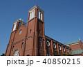 浦上天主堂 浦上教会 カトリック浦上教会の写真 40850215
