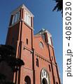 浦上天主堂 浦上教会 カトリック浦上教会の写真 40850230