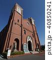 浦上天主堂 浦上教会 カトリック浦上教会の写真 40850241