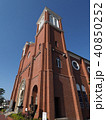 浦上天主堂 浦上教会 カトリック浦上教会の写真 40850252
