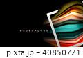 カラー 色 色彩のイラスト 40850721