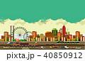 街並み 風景 都市のイラスト 40850912