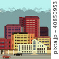 background city streets in flat style 40850953