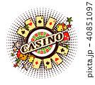 カジノ カジノの ルーレットのイラスト 40851097