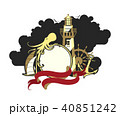 ベクター 海 灯台のイラスト 40851242