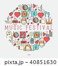 音楽 ベクトル アートのイラスト 40851630