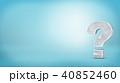 クエスチョン 疑問 標識のイラスト 40852460