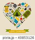 キャンプ 野営 収容所のイラスト 40853126