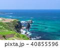 屏風岩 海 岩の写真 40855596