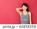 女性 スポーティー スポーツウェアの写真 40856356
