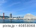 神戸 メリケンパーク 神戸ポートタワーの写真 40858068