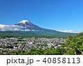 富士山 春 新緑の写真 40858113