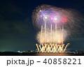 花火 風物詩 花火大会の写真 40858221