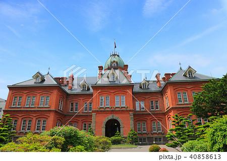 北海道庁 旧本庁舎 赤レンガ 40858613