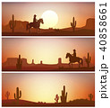 夕日 夕焼 日没のイラスト 40858661