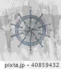 コンパス 航海 地理のイラスト 40859432