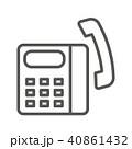 アイコン シリーズ(スリム・グレー) 40861432