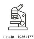 アイコン シリーズ(スリム・グレー) 40861477