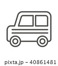アイコン 自動車 車のイラスト 40861481