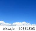 空 雲 風景 背景  40861503