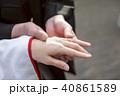 結婚 新郎新婦 和装の写真 40861589