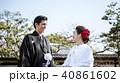 屋外 結婚 ブライダルの写真 40861602