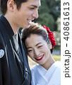 屋外 結婚 結婚式の写真 40861613