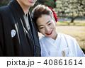 屋外 結婚 新郎新婦の写真 40861614