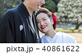屋外 結婚 新郎新婦の写真 40861622