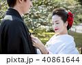 屋外 結婚 和の写真 40861644