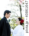 屋外 結婚 結婚式の写真 40861647