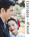 屋外 結婚 新郎新婦の写真 40861653