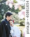 屋外 結婚 新郎新婦の写真 40861654