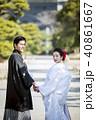 屋外 結婚 ブライダルの写真 40861667